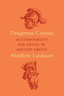 Accountability and Advice in Ancient Greece